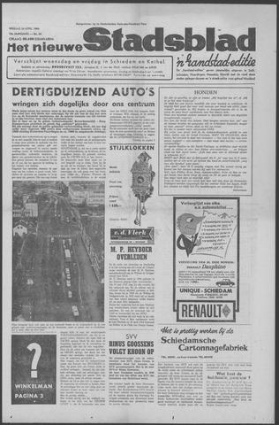 Het Nieuwe Stadsblad 1964-04-10