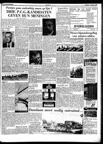 Trouw / De Rotterdammer 1962-05-29