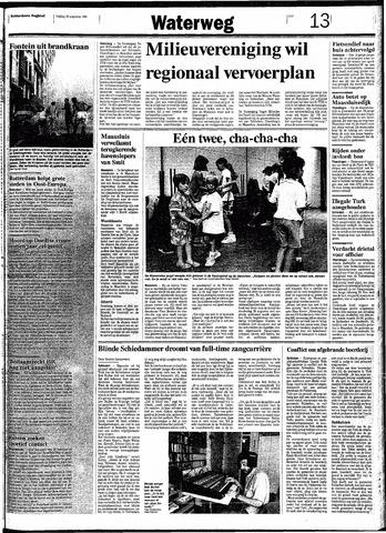 Rotterdamsch Nieuwsblad / Schiedamsche Courant / Rotterdams Dagblad / Waterweg / Algemeen Dagblad 1991-08-23