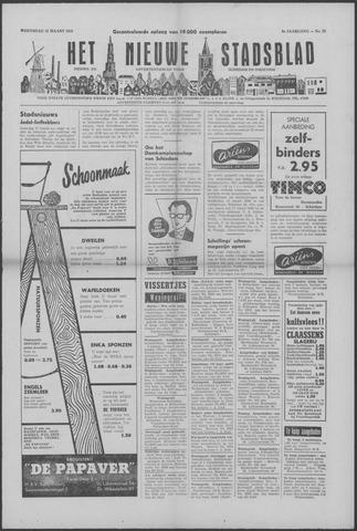 Het Nieuwe Stadsblad 1956-03-14