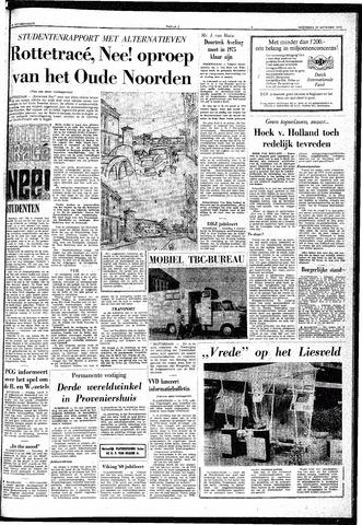 Trouw / De Rotterdammer 1970-09-23