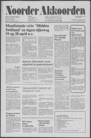Noorder Akkoorden 1979-04-18