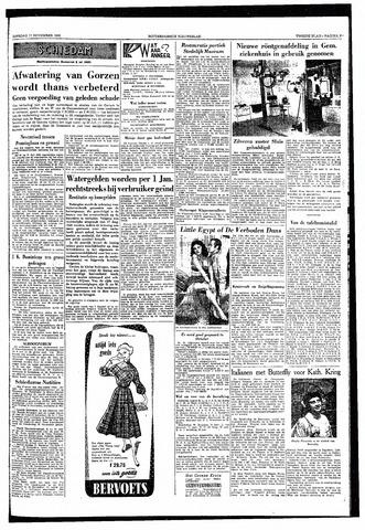 Rotterdamsch Nieuwsblad / Schiedamsche Courant / Rotterdams Dagblad / Waterweg / Algemeen Dagblad 1953-11-17