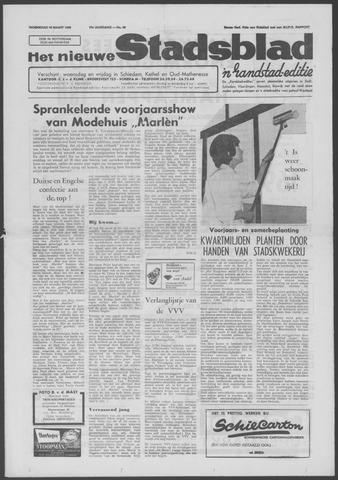 Het Nieuwe Stadsblad 1966-03-16