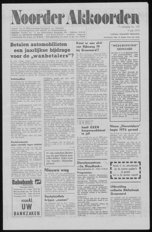 Noorder Akkoorden 1975-07-09