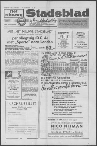 Het Nieuwe Stadsblad 1960-03-23