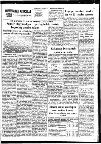 Rotterdamsch Nieuwsblad / Schiedamsche Courant / Rotterdams Dagblad / Waterweg / Algemeen Dagblad 1964-10-29