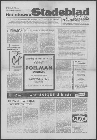 Het Nieuwe Stadsblad 1963-05-17