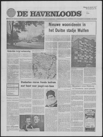 De Havenloods 1971-10-26
