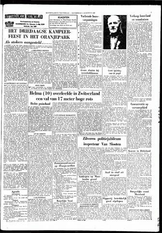 Rotterdamsch Nieuwsblad / Schiedamsche Courant / Rotterdams Dagblad / Waterweg / Algemeen Dagblad 1966-08-04