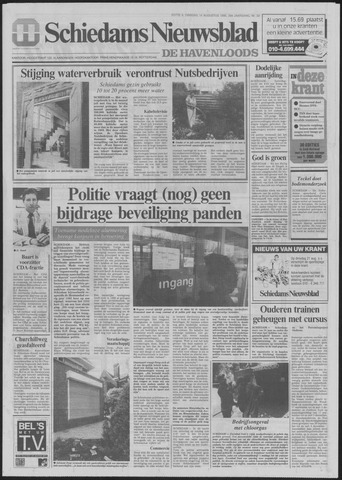 De Havenloods 1990-08-14