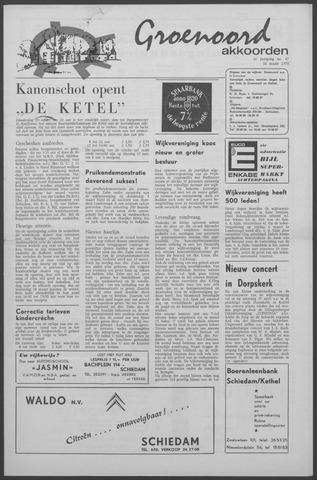 Groenoord Akkoorden 1970-03-16