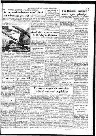 Rotterdamsch Nieuwsblad / Schiedamsche Courant / Rotterdams Dagblad / Waterweg / Algemeen Dagblad 1965-08-10