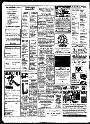 Pieter Van Der Eijken Kantoormeubelen.Rotterdams Dagblad Algemeen Dagblad 15 Oktober 1997 Pagina 6