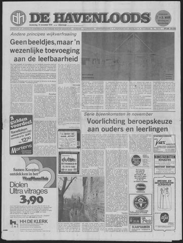 De Havenloods 1970-11-12