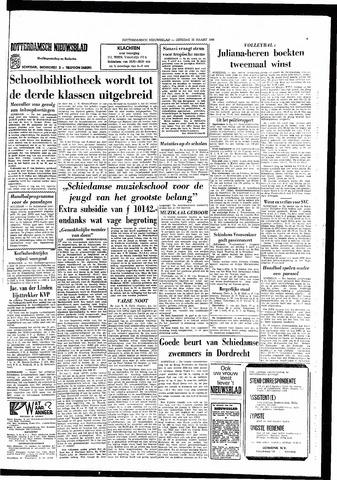 Rotterdamsch Nieuwsblad / Schiedamsche Courant / Rotterdams Dagblad / Waterweg / Algemeen Dagblad 1966-03-29