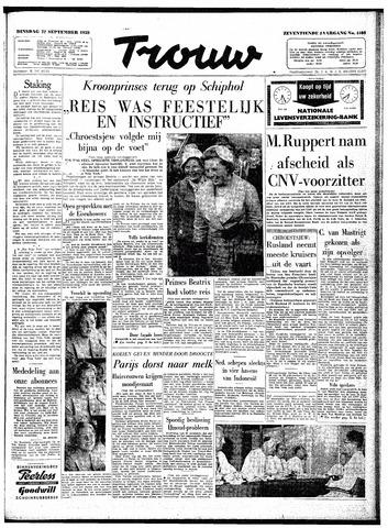 Trouw / De Rotterdammer 1959-09-22
