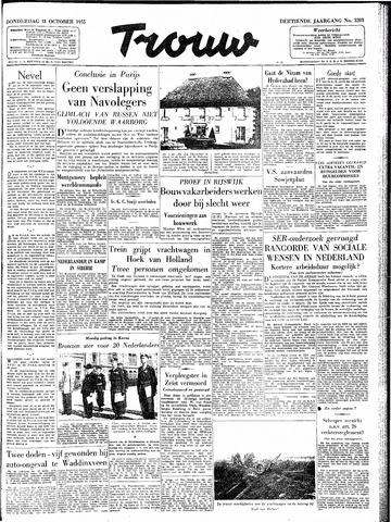 Trouw / De Rotterdammer 1955-10-13