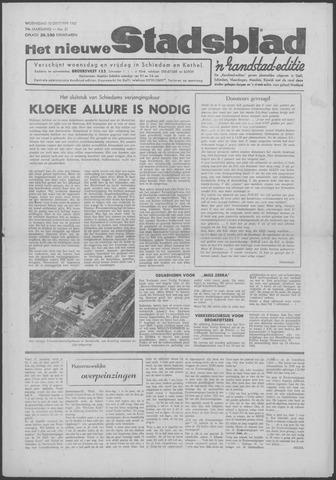 Het Nieuwe Stadsblad 1962-10-10