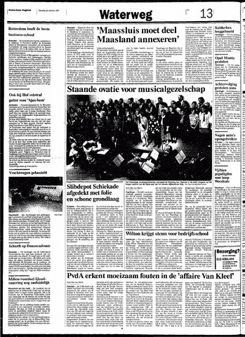 Rotterdamsch Nieuwsblad / Schiedamsche Courant / Rotterdams Dagblad / Waterweg / Algemeen Dagblad 1991-10-29