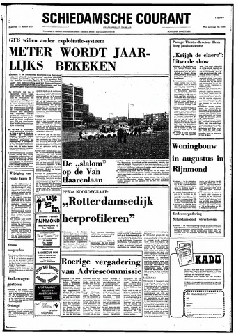Rotterdamsch Nieuwsblad / Schiedamsche Courant / Rotterdams Dagblad / Waterweg / Algemeen Dagblad 1974-10-17