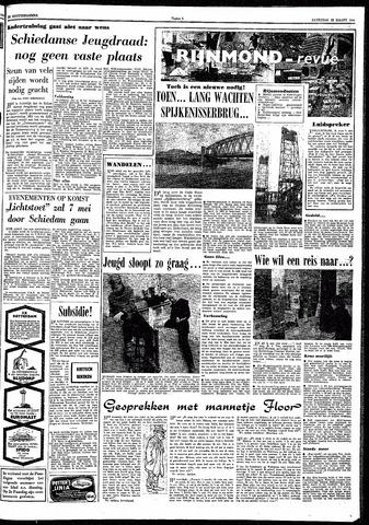 Trouw / De Rotterdammer 1964-03-28