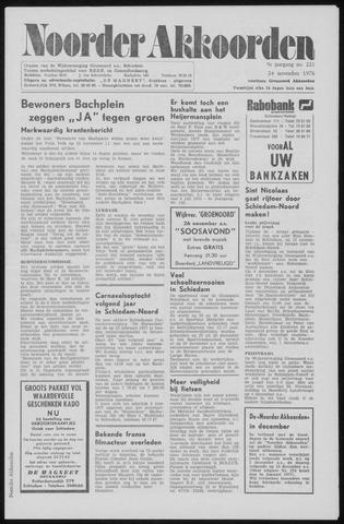 Noorder Akkoorden 1976-11-24