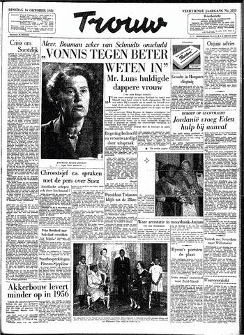Trouw / De Rotterdammer 1956-10-16