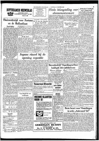 Rotterdamsch Nieuwsblad / Schiedamsche Courant / Rotterdams Dagblad / Waterweg / Algemeen Dagblad 1964-10-17