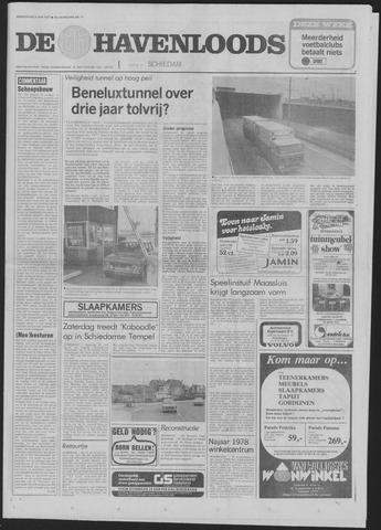 De Havenloods 1977-06-09