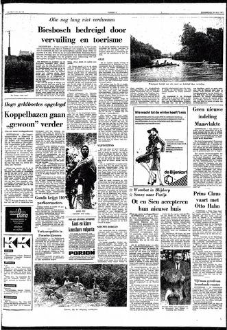 Trouw / De Rotterdammer 1971-07-29