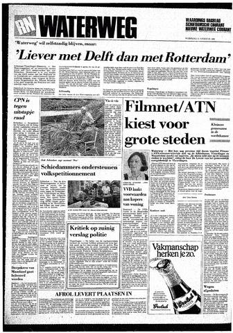 Rotterdamsch Nieuwsblad / Schiedamsche Courant / Rotterdams Dagblad / Waterweg / Algemeen Dagblad 1985-08-21