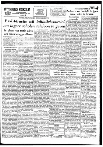 Rotterdamsch Nieuwsblad / Schiedamsche Courant / Rotterdams Dagblad / Waterweg / Algemeen Dagblad 1964-11-19