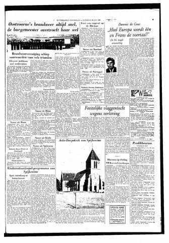 Rotterdamsch Nieuwsblad / Schiedamsche Courant / Rotterdams Dagblad / Waterweg / Algemeen Dagblad 1965-06-26