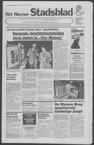 Het Nieuwe Stadsblad 1980-10-08