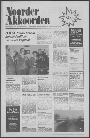 Noorder Akkoorden 1980-11-19