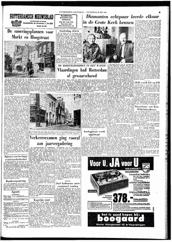 Rotterdamsch Nieuwsblad / Schiedamsche Courant / Rotterdams Dagblad / Waterweg / Algemeen Dagblad 1964-05-28