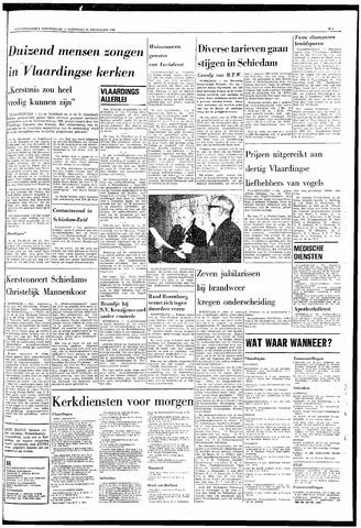 Rotterdamsch Nieuwsblad / Schiedamsche Courant / Rotterdams Dagblad / Waterweg / Algemeen Dagblad 1968-12-21