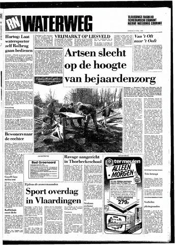 Rotterdamsch Nieuwsblad / Schiedamsche Courant / Rotterdams Dagblad / Waterweg / Algemeen Dagblad 1985-04-09