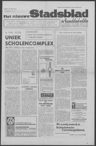 Het Nieuwe Stadsblad 1964-12-04