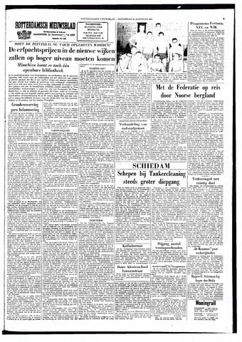 Rotterdamsch Nieuwsblad / Schiedamsche Courant / Rotterdams Dagblad / Waterweg / Algemeen Dagblad 1964-08-20