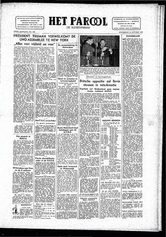 Rotterdamsch Parool / De Schiedammer 1946-10-24