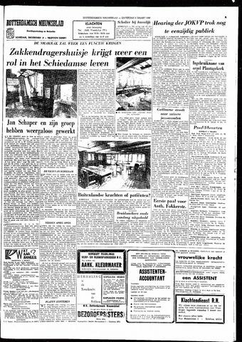 Rotterdamsch Nieuwsblad / Schiedamsche Courant / Rotterdams Dagblad / Waterweg / Algemeen Dagblad 1966-03-05