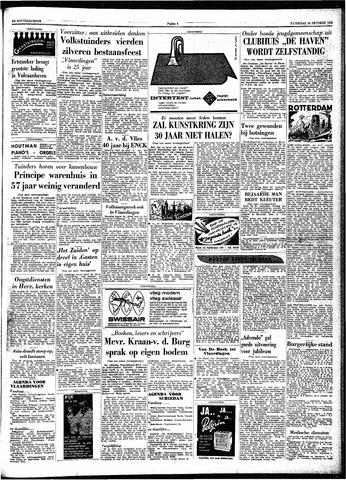 Trouw / De Rotterdammer 1962-10-20