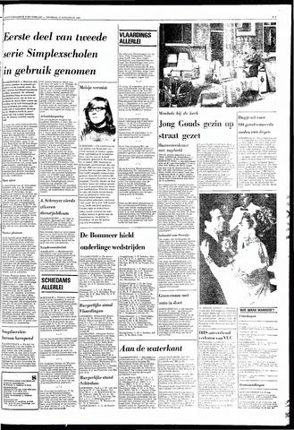 Rotterdamsch Nieuwsblad / Schiedamsche Courant / Rotterdams Dagblad / Waterweg / Algemeen Dagblad 1968-08-13