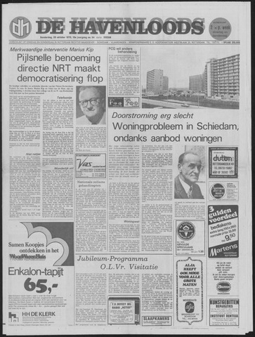 De Havenloods 1970-10-29