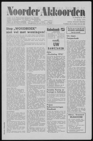 Noorder Akkoorden 1976-10-13