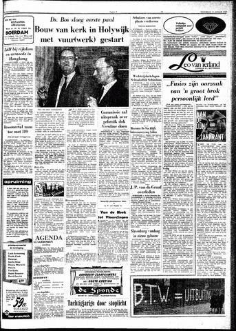 Trouw / De Rotterdammer 1969-01-15
