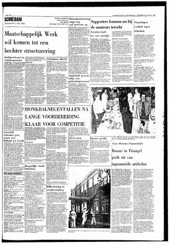 Rotterdamsch Nieuwsblad / Schiedamsche Courant / Rotterdams Dagblad / Waterweg / Algemeen Dagblad 1968-04-24
