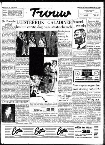 Trouw / De Rotterdammer 1960-05-31